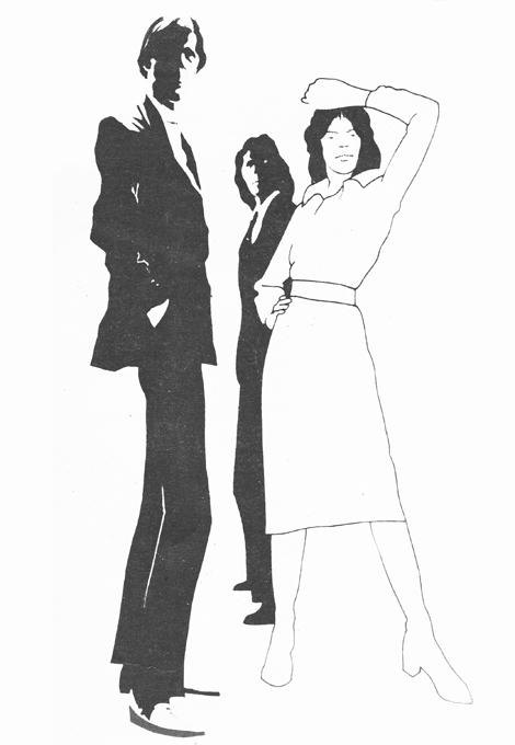 triple portrait of Jerry Cornelius